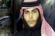 ABŞ Üsamə bin Ladenin oğlunu axtarışa verdi