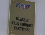 KXCP İdarə Heyətinin növbəti yığıncağı keçirilmişdir.