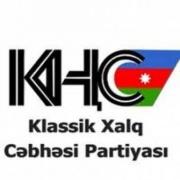 KXCP İdarə Heyətinin yığıncağı keçirilib.