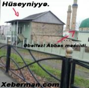 """Lənkəranda Hüseyniyyəni bağladılar. """"Bizə yuxarıdan əmr gəlib ki..."""""""