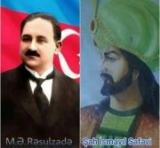 Məhəmməd Əmin Rəsulzadə