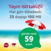 """""""Nar""""-dan """"Yay kampaniyası"""" – gündə 59 qəpik ödə, 25 dəqiqə və 100 Mb internet trafiki qazan!"""