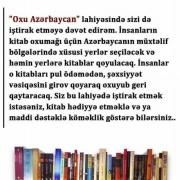 Oxu Azərbaycan layihəsi fəaliyyətə başladı