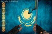 Qazaxıstan BMT Təhlükəsizlik Şurasının qeyri-daimi üzvü olub