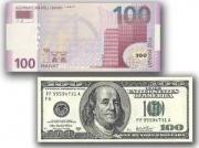 Xoruz ili dollara düşərli oldu, manat isə yenə ucuzlaşdı