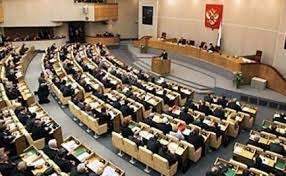 Azərbaycan diasporundan Rusiya Dövlət Dumasına müraciət