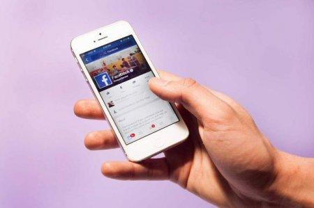 Facebook-da status və foto paylaşanlar azalıb
