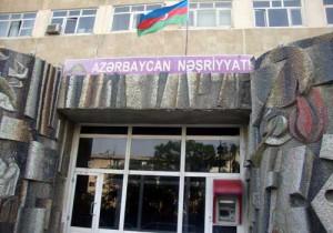 """""""Azərbaycan"""" Nəşriyyatı çap xərclərini 25% artırdı"""