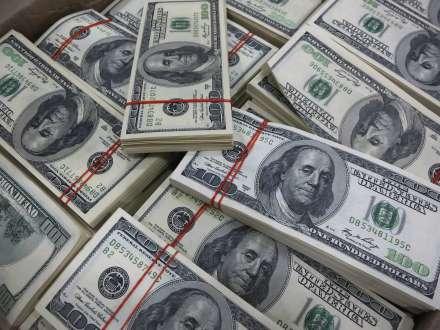 Beynəlxalq qurumdan 1 milyon dollar yoxa çıxıb (FOTO)