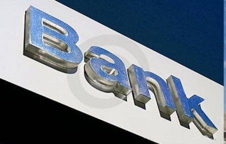 Azərbaycanın bank sektoru çökür - 7-ci bank da ləğv edilir