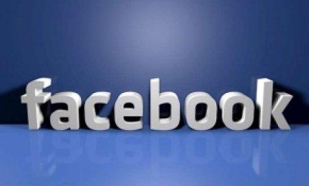 Facebook sosial şəbəkəsində maraqlı aksiya