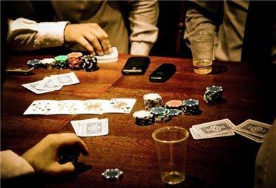 qumar lotereyası