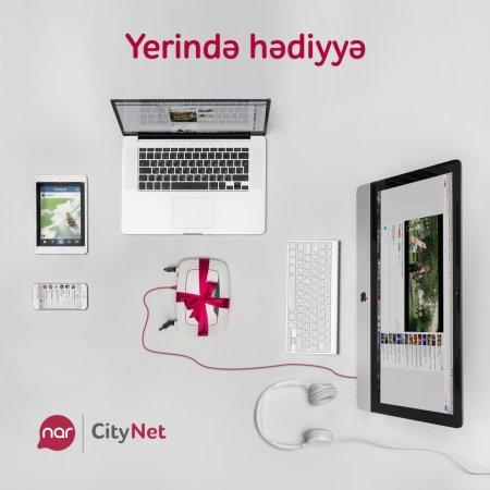 """Nar-CityNet"" yeni  kampaniyaya start verdi"