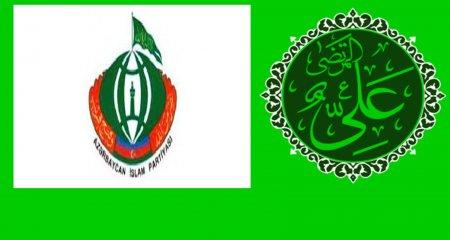 Azərbaycan İslam Partiyası Azərbaycan xalqını təbrik etdi.