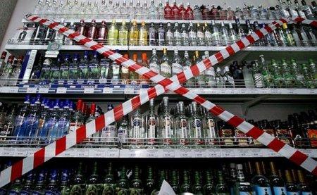 Fransada spirtli içkilərin satışına qadağa qoyulub