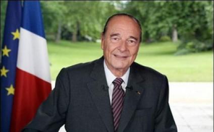 Fransanın sabiq prezidenti Jak Şirak  xəstəxanaya yerləşdirilib