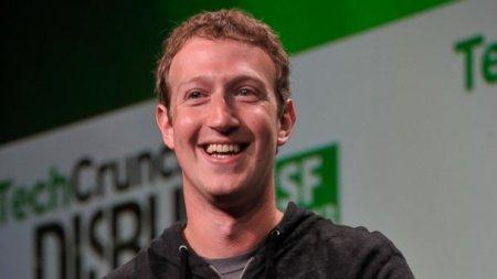 """""""Facebook""""  direktoru Mark Zükerberq  """"WhatsApp"""" və """"Messenger""""lə bağlı qərarı"""