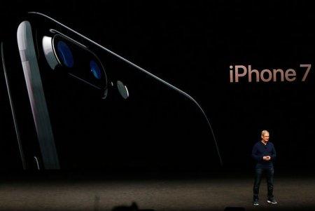 iPhone 7-nin qiyməti açıqlandı