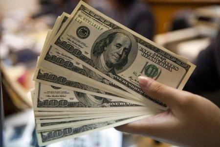 Dollar bu gün neçəyədir? - rəsmi valtuya məzənnələri
