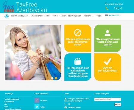 """""""www.taxfree.az"""" internet saytı istifadəyə verilib"""