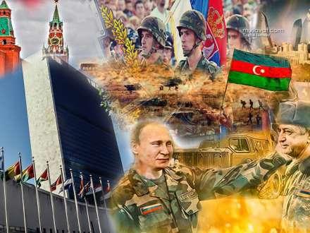 Rusiya rəsmən işğalçı kimi tanındı – Azərbaycan üçün mühüm presedent