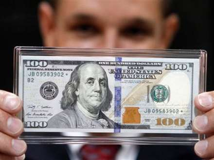 Saxta dollarlar harada və necə hazırlanır -ilginc faktlar