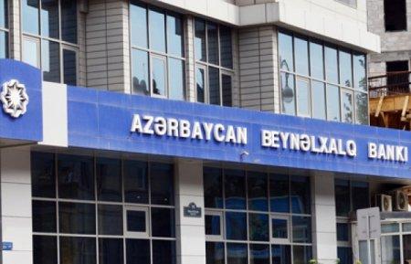 Beynəlxalq Banka  5 filialı ilə bağlı cinayət işi başlanılıb - Rəsmi