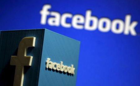 """""""Facebook""""dan yeni xidmət"""