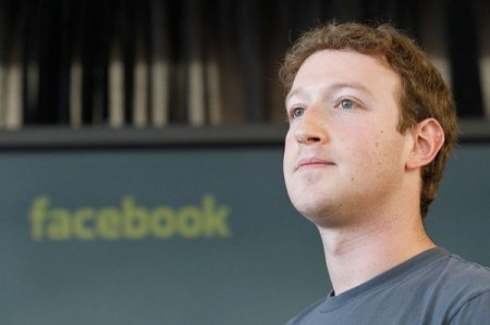 """Facebook"""" sosial şəbəkəsinin qurucusu Mark Zukerberq prezident olmaq istəmədiyini deyib"""