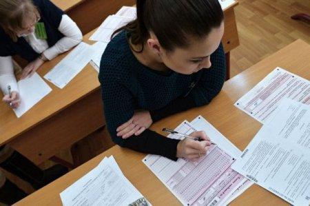 Vergi orqanlarına imtahanda biabırçılıq - 2889 nəfərdən 2-si qəbul olundu