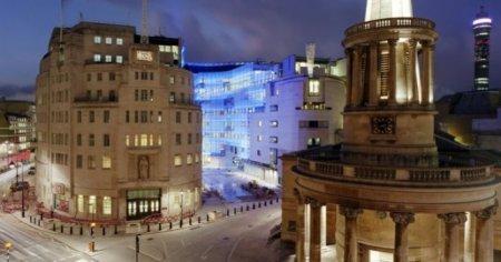 BBC daha haralarda qadağan olunub?