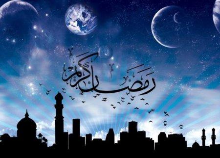 Ramazan ayının başlanma tarixi açıqlandı